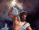 Zeus4ever avatar
